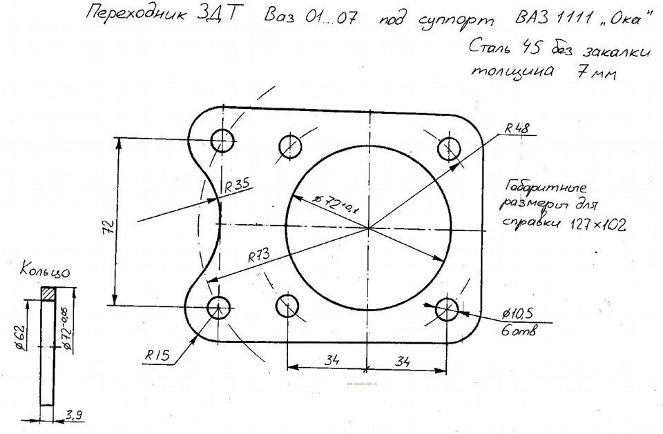 Монтажная схема ваз 2104 инжектор.