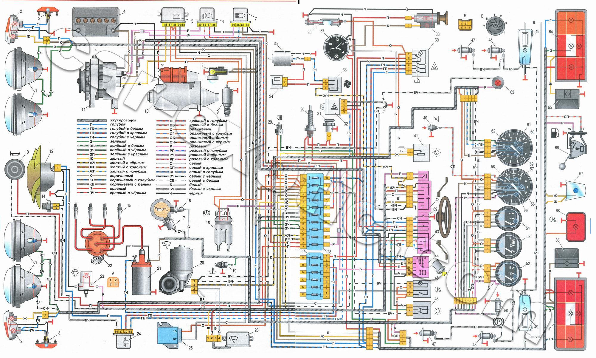 Схема электрооборудования автомобилей ВАЗ-2106, ВАЗ-21061, ВАЗ-21065: 1 - фары; 2 - подфарники; 3 - боковые указатели...