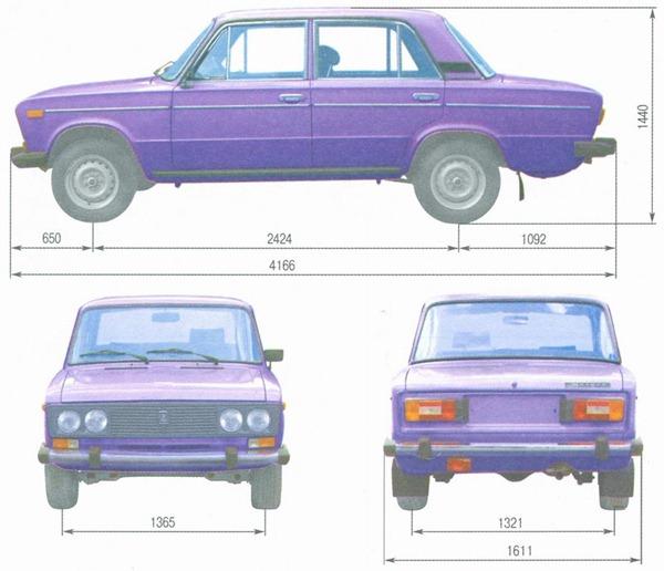 Схема электрооборудования автомобиля ваз-2109 f-4 Как поставить электрозамок на багажник ваз 2106 схема радиатор...